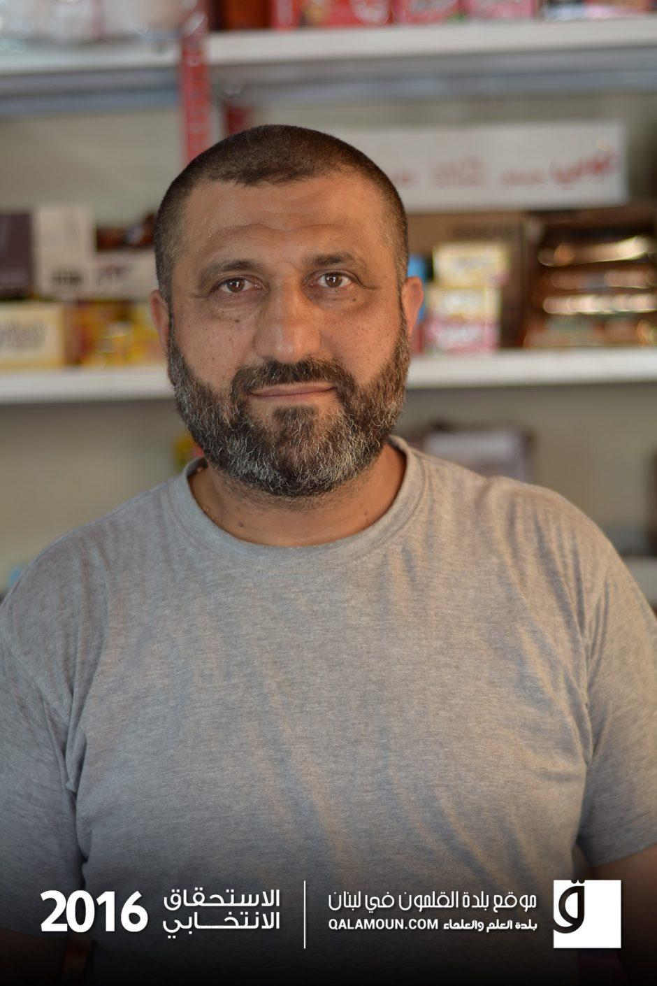 هشام حسن عبيد